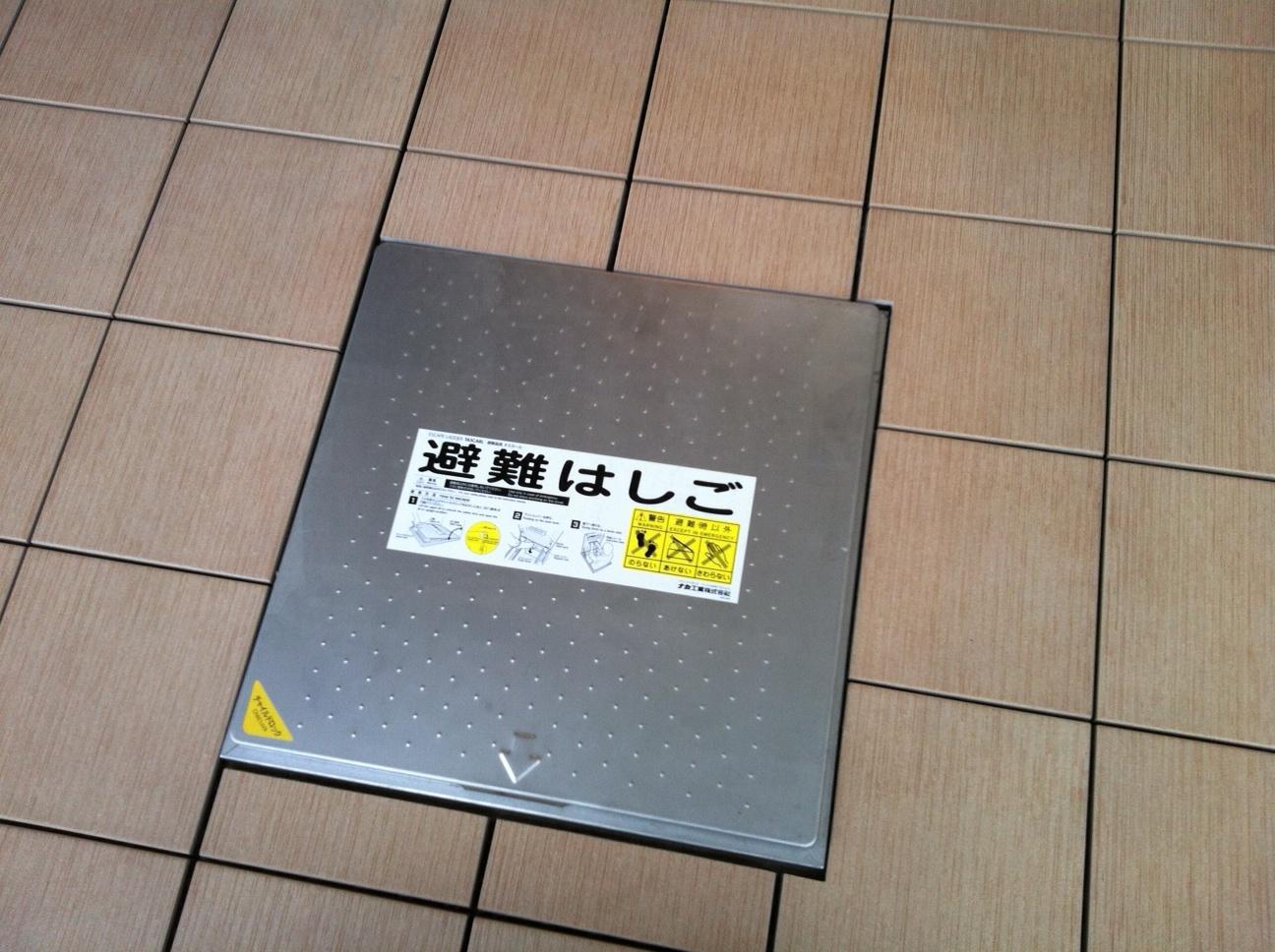 オハナ北戸田A3.jpeg
