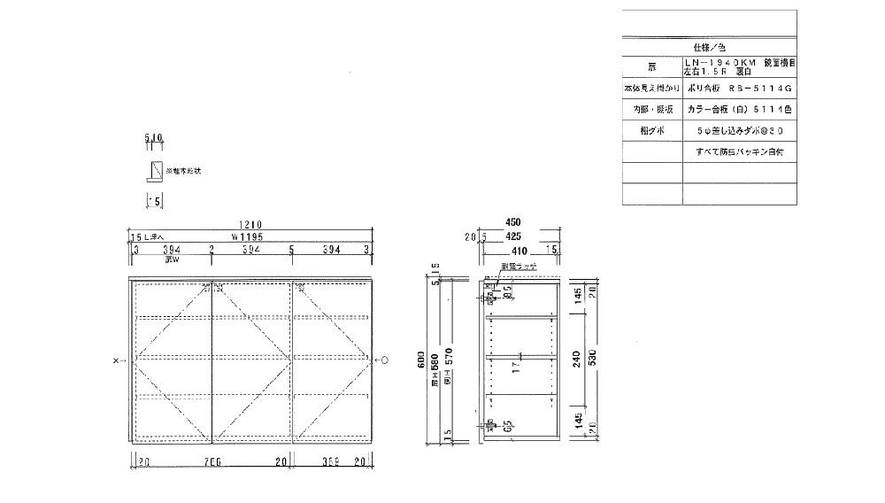 吊戸式食器棚.jpg