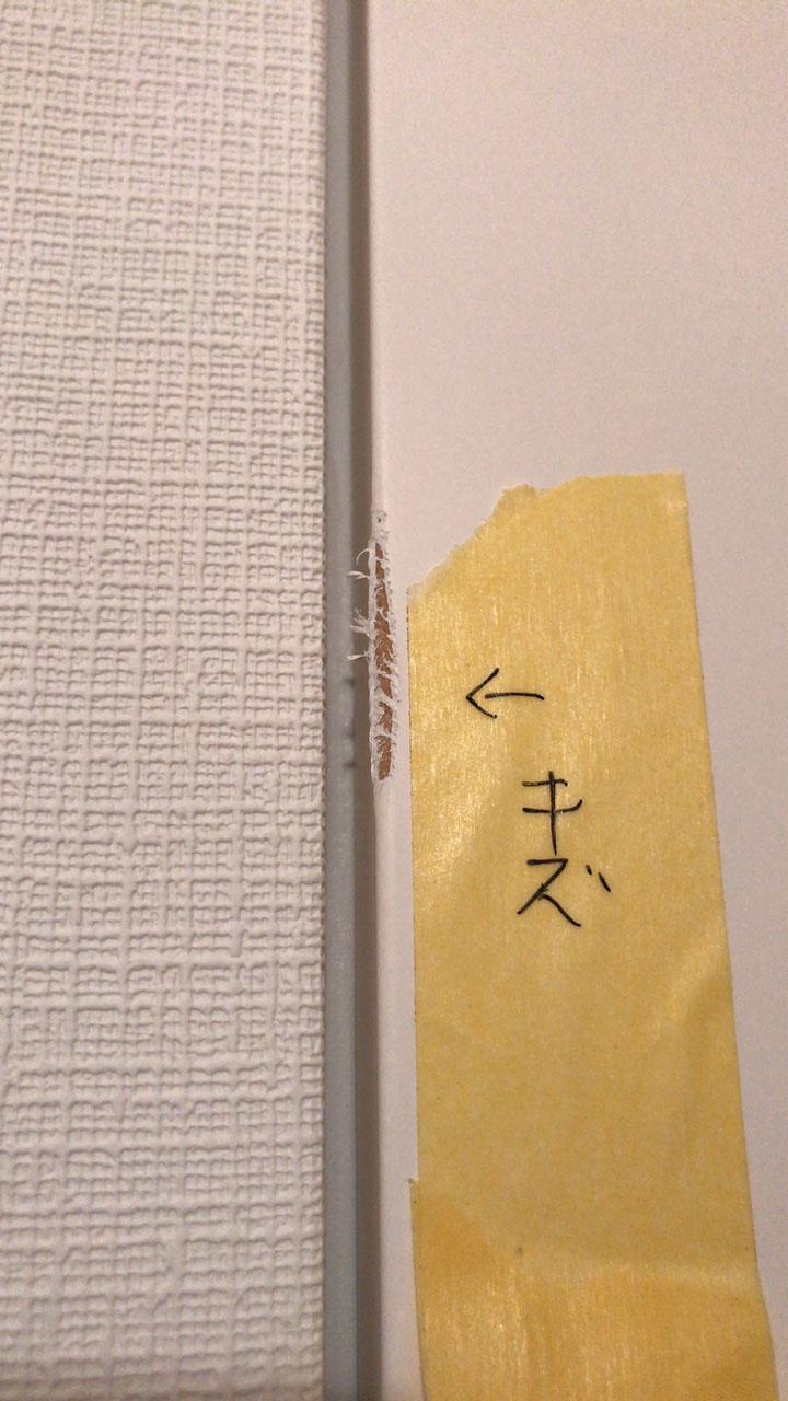 立川1.JPG
