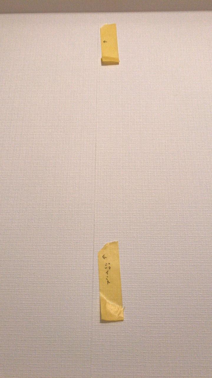 立川2.JPG