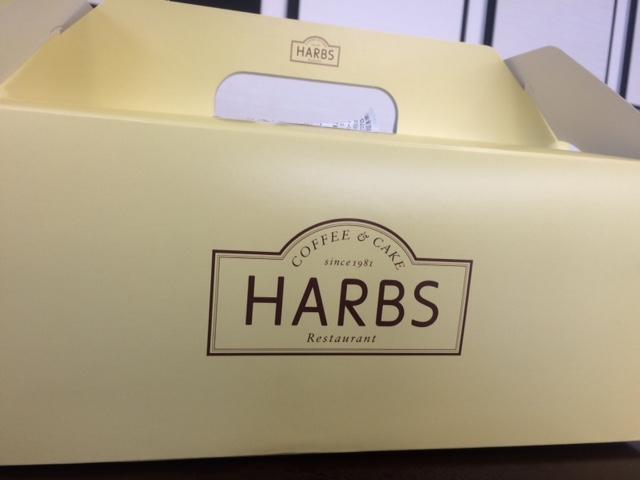 HARBS1.JPG